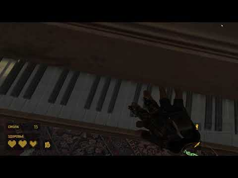 pénisz a zongorán)