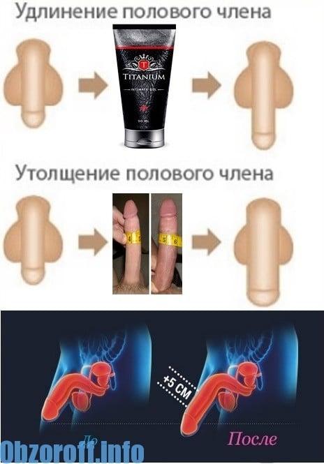 hogyan lehet otthon növelni a pénisz péniszét)