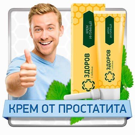 nincs erekció a reggeli krónikus prosztatagyulladásban)