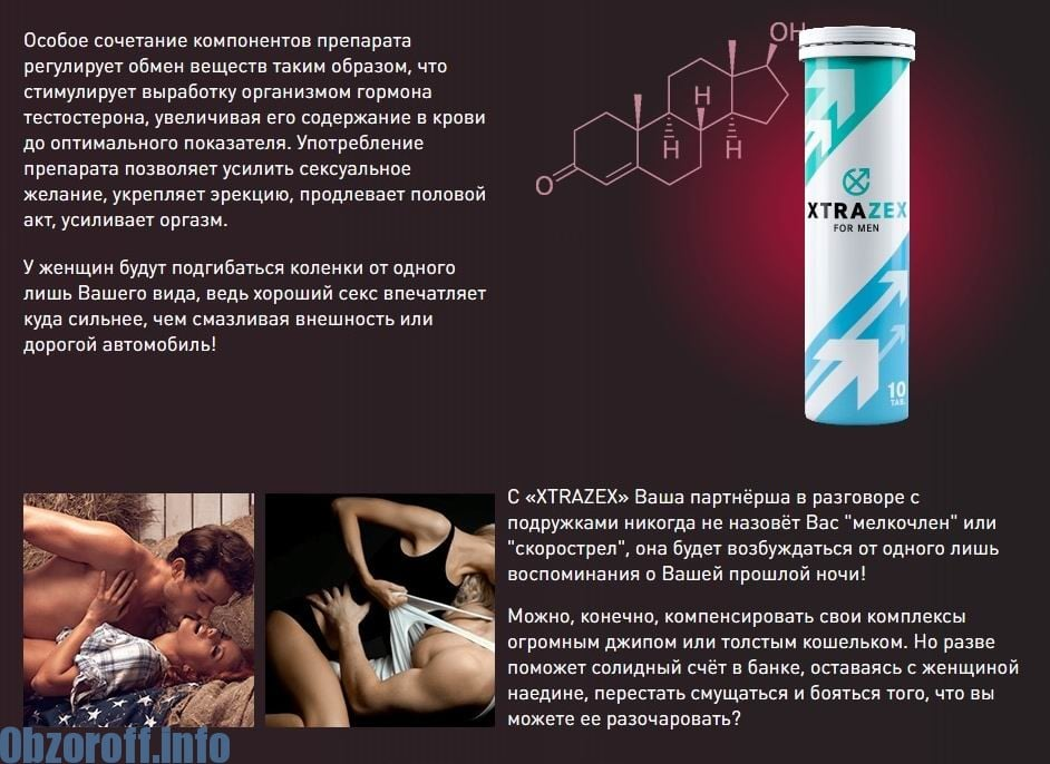 hogyan lehet növelni az erekciót és a hatékonyságot)