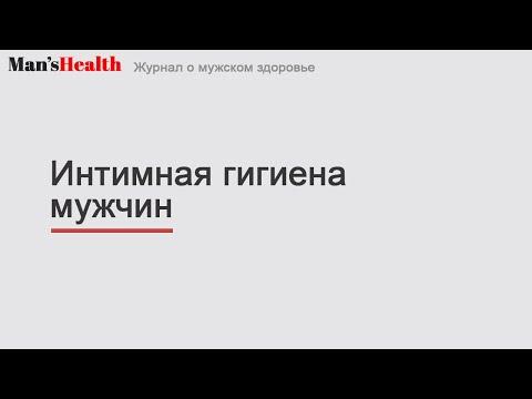 Az átlátszó nyálkahártya-elvezetés okai férfiaknak - Megelőzés September
