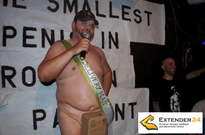a férfi pénisz a legkisebb
