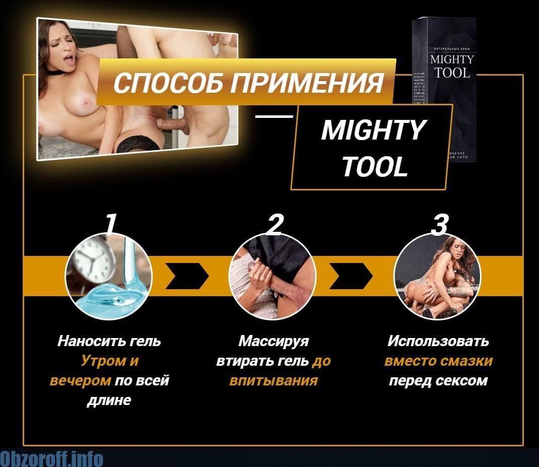 miért csúszik a pénisz