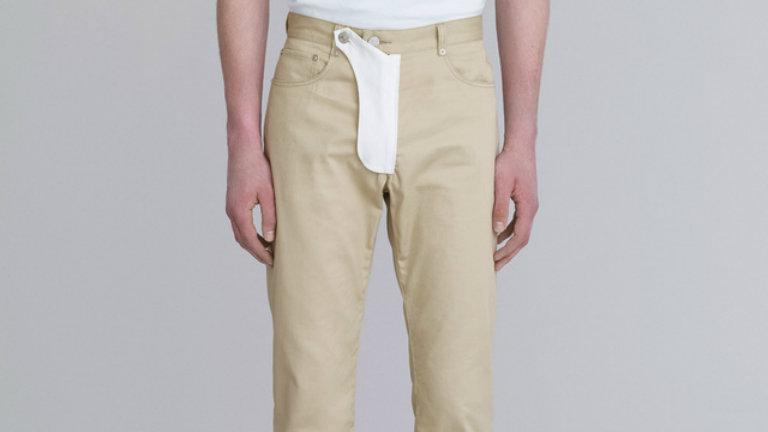 pénisz a nadrágban