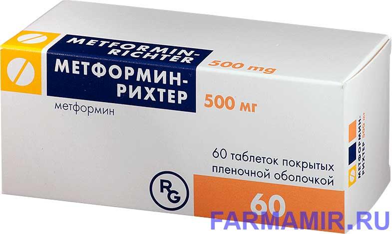 gyógyszer gyenge erekcióhoz