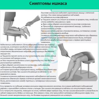 az erekció elektrostimulációja)