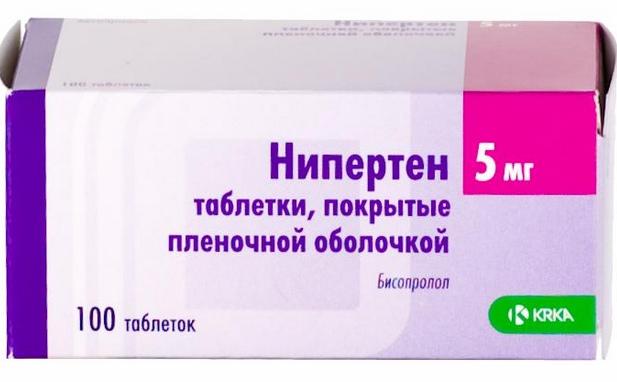 CONCOR COR 1,25 mg filmtabletta