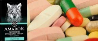 tabletták a gyors erekcióhoz